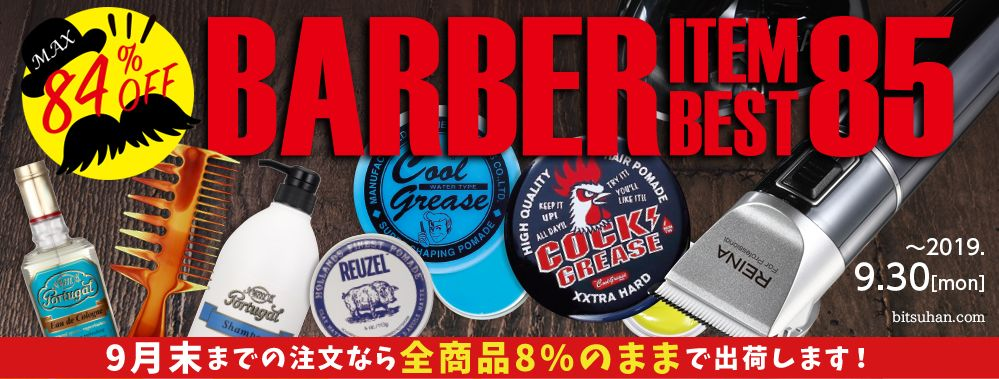 BARBER ITEM BEST 89
