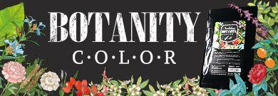 ボタニカルなカラー剤ボタニティーカラーで美しく染める